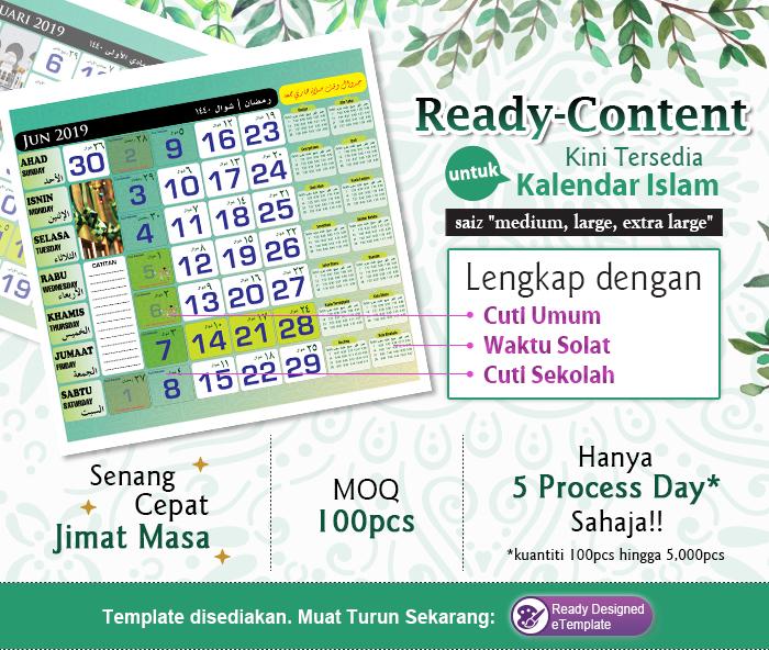 kalendar islam 2019 dengan waktu solat