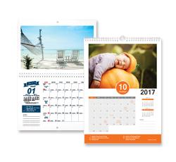 Wire-O Wall Calendar