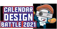 Excard Designer Contest